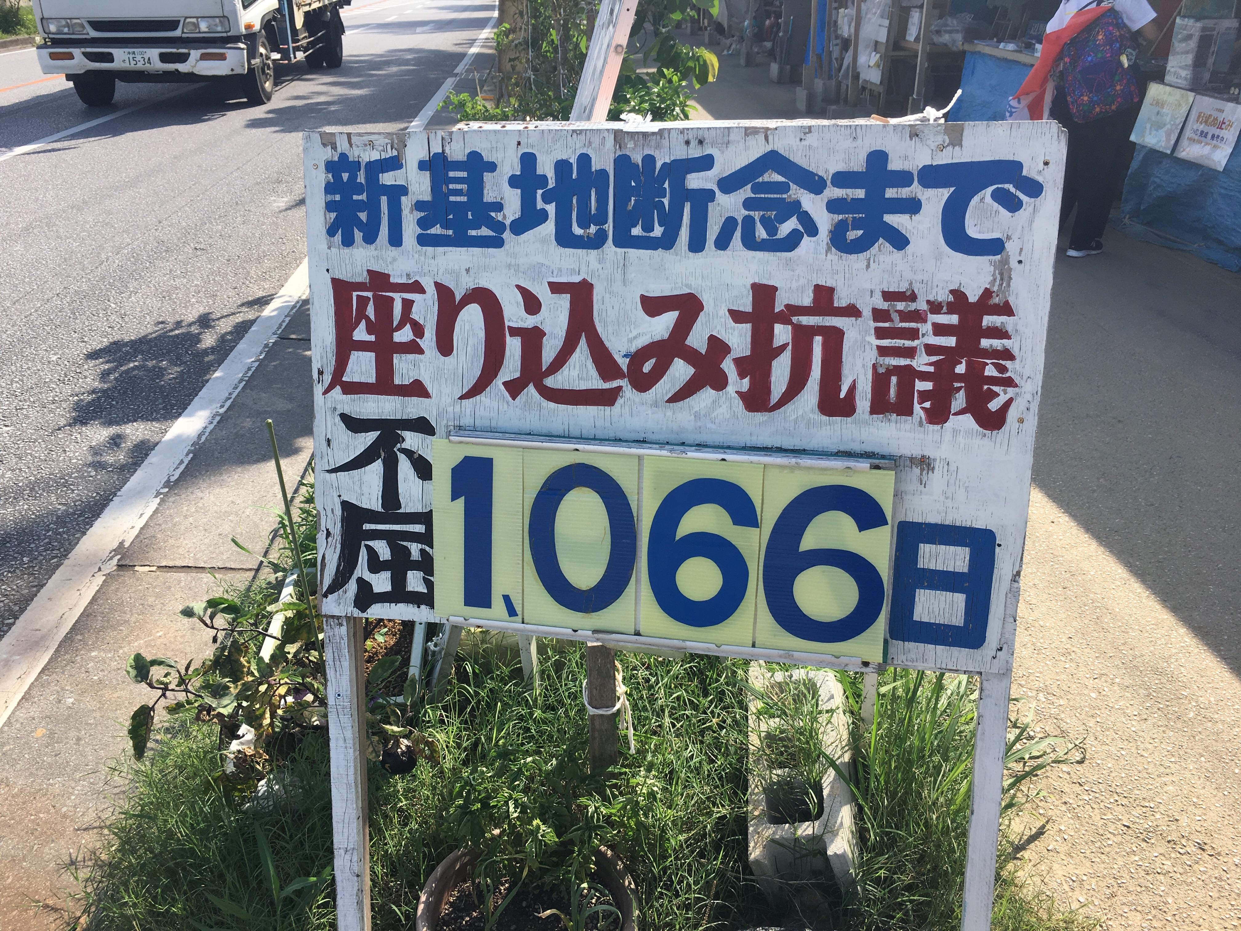 f:id:yamasa-kick:20170606223522j:image