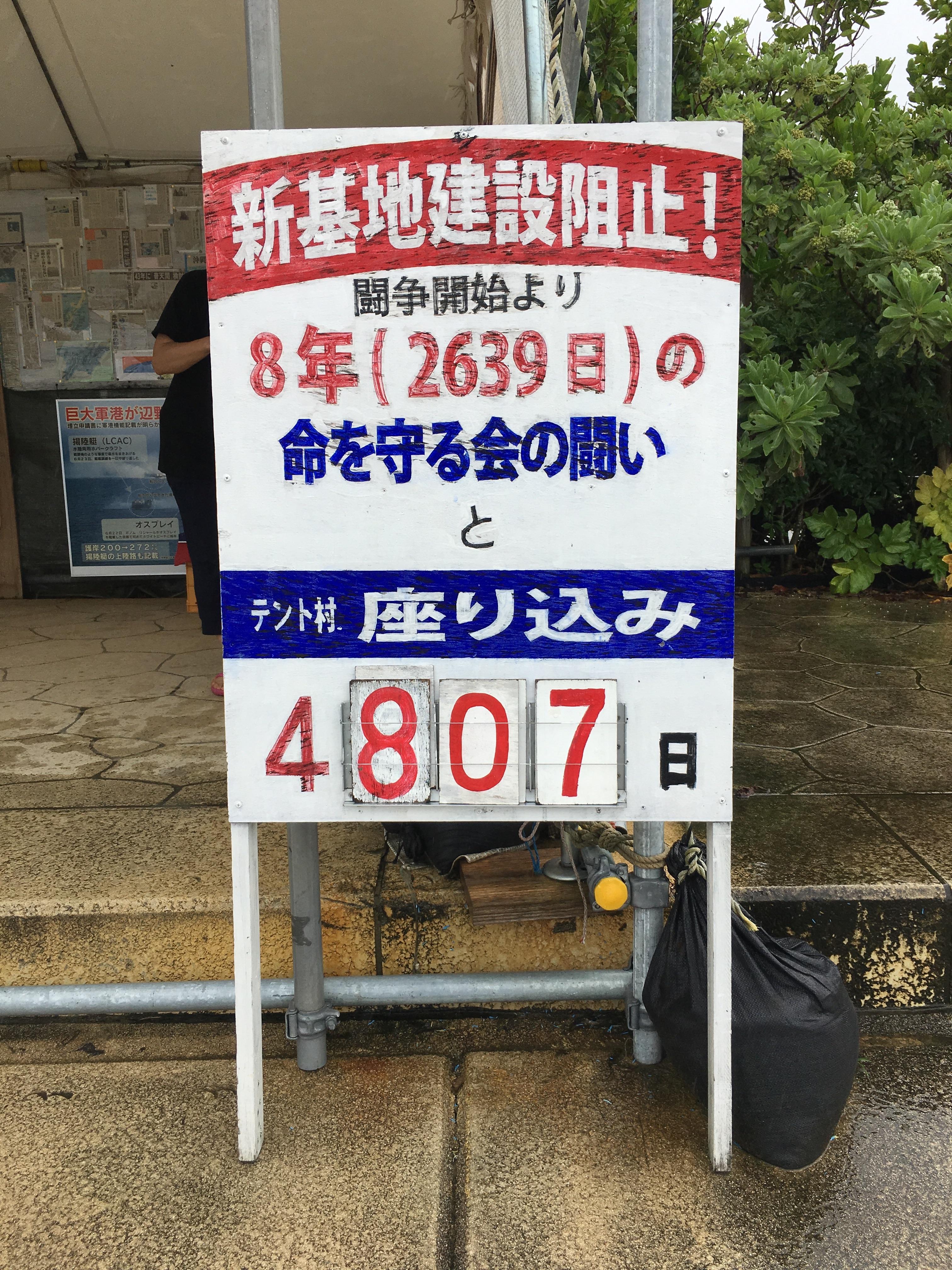 f:id:yamasa-kick:20170618200750j:image