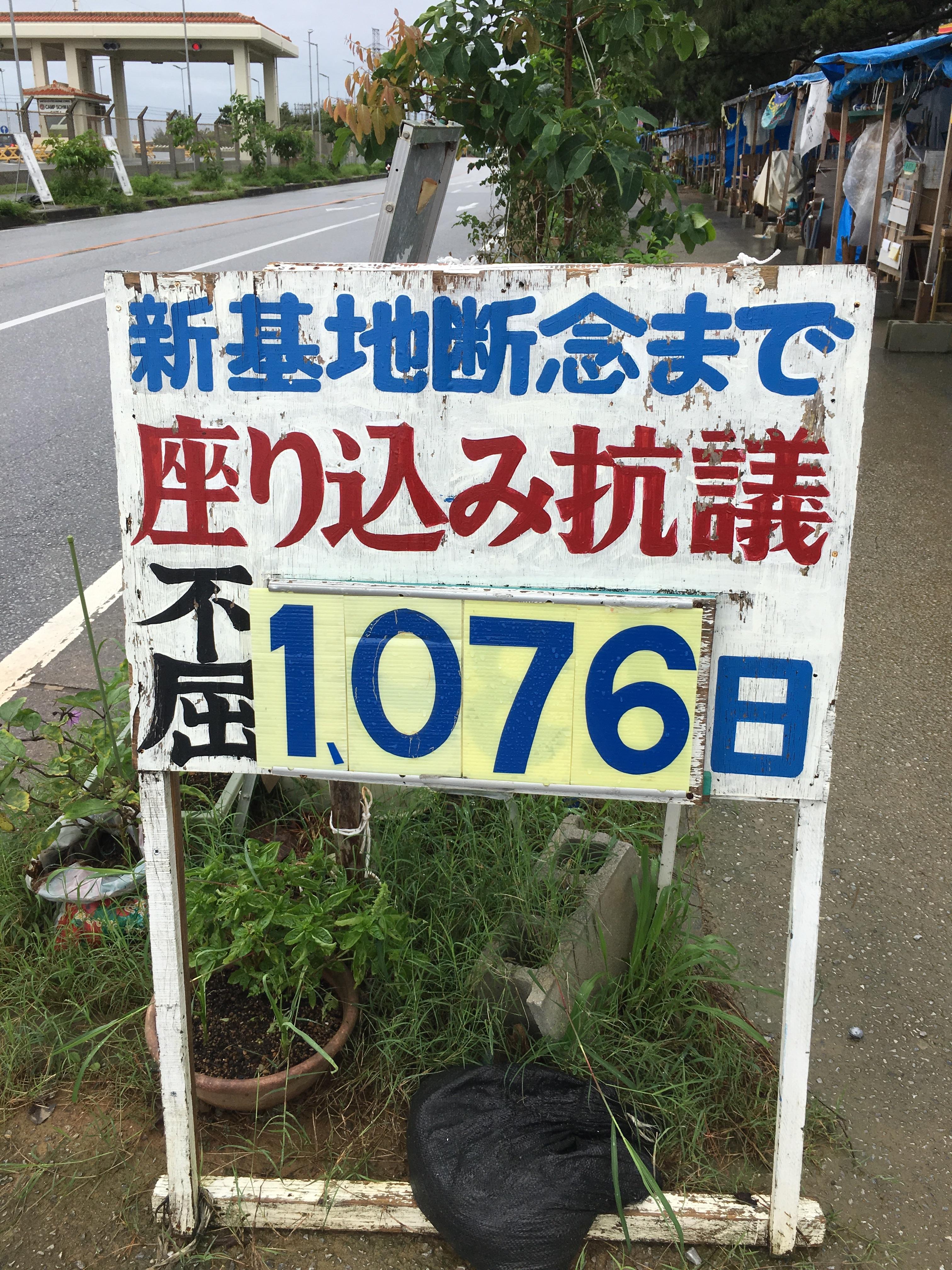f:id:yamasa-kick:20170618200816j:image