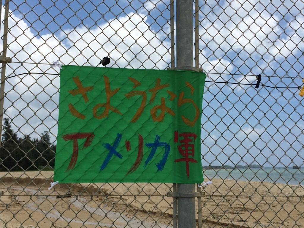 f:id:yamasa-kick:20171020234609j:plain