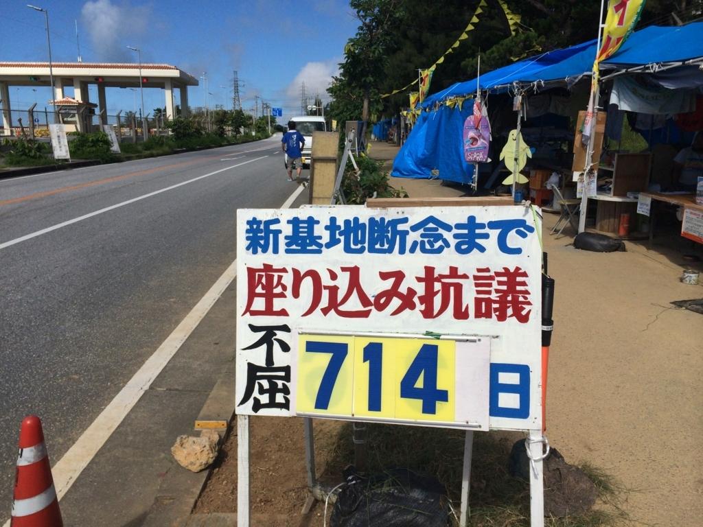 f:id:yamasa-kick:20171021100331j:plain