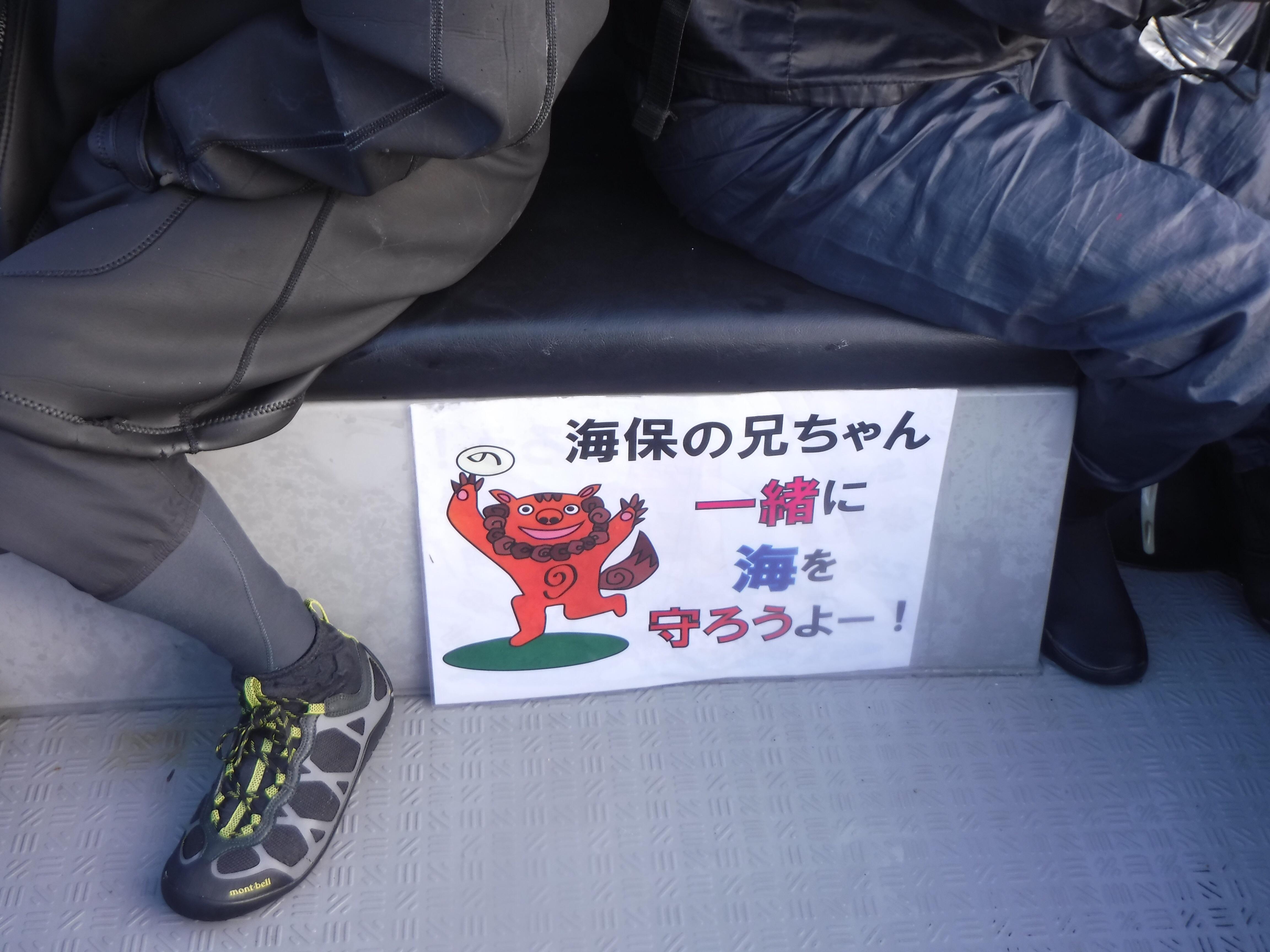 f:id:yamasa-kick:20171201125549j:image