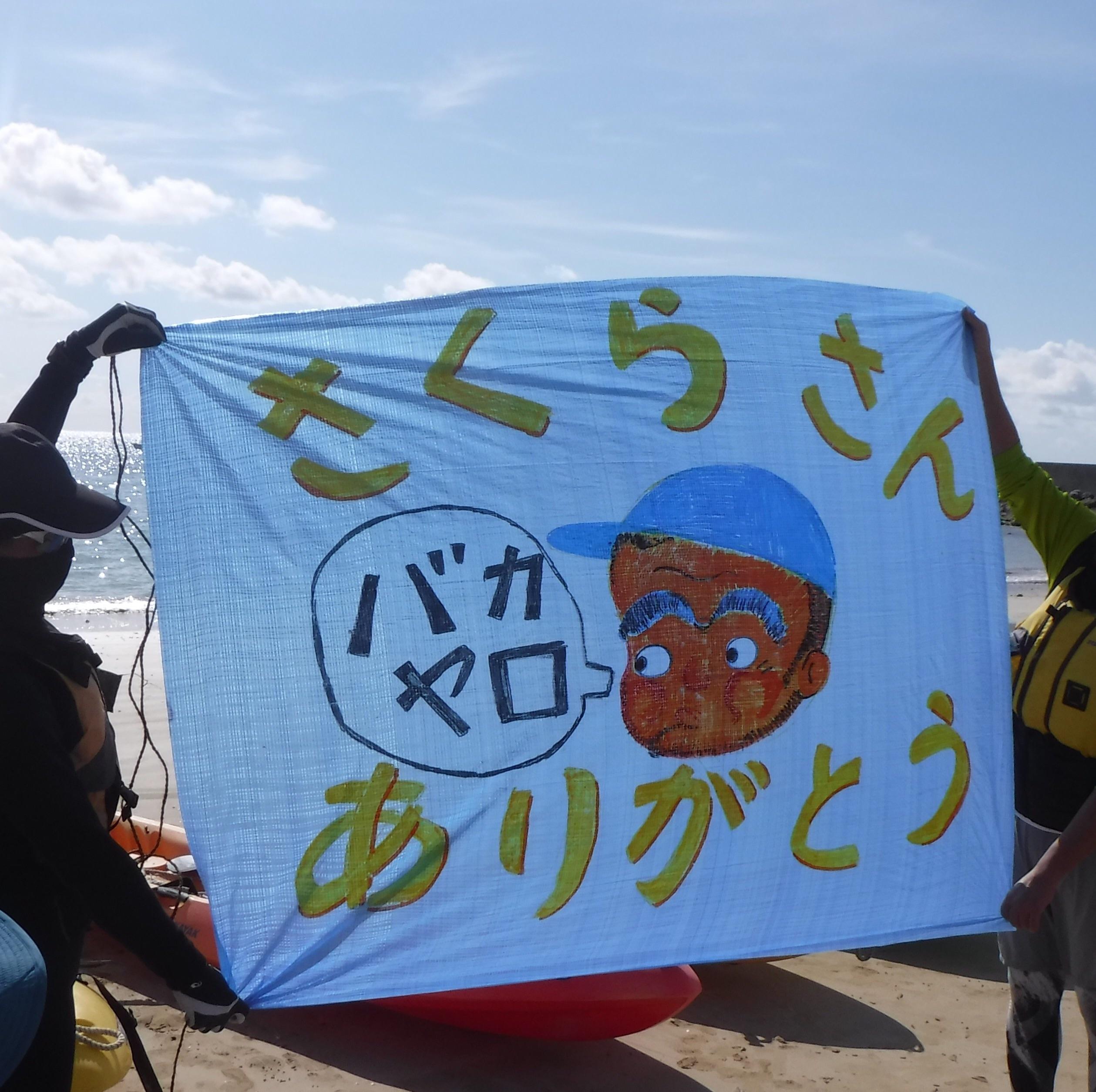 f:id:yamasa-kick:20171219170312j:image