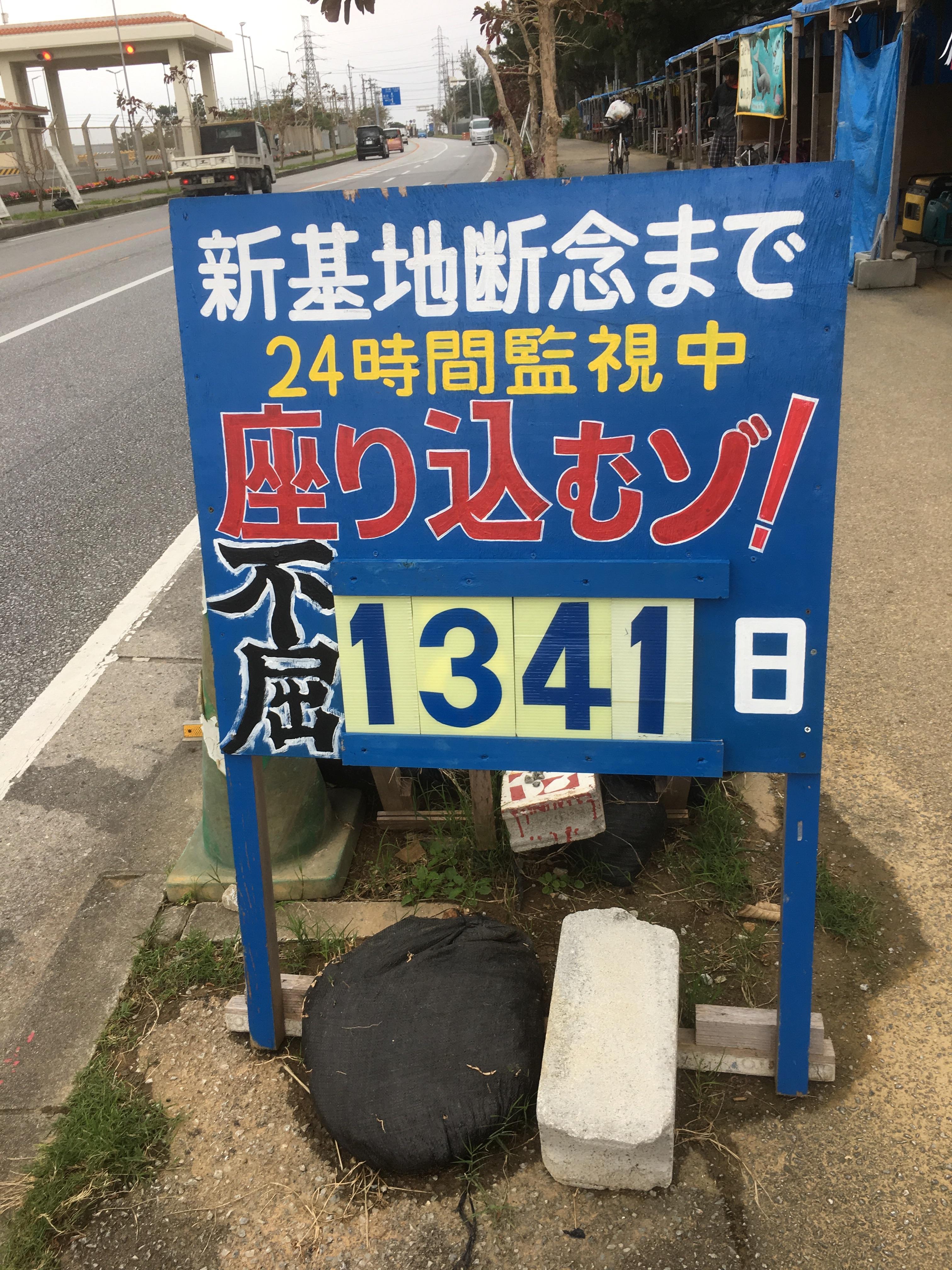 f:id:yamasa-kick:20180309003640j:image
