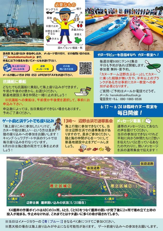 f:id:yamasa-kick:20180527234008j:plain