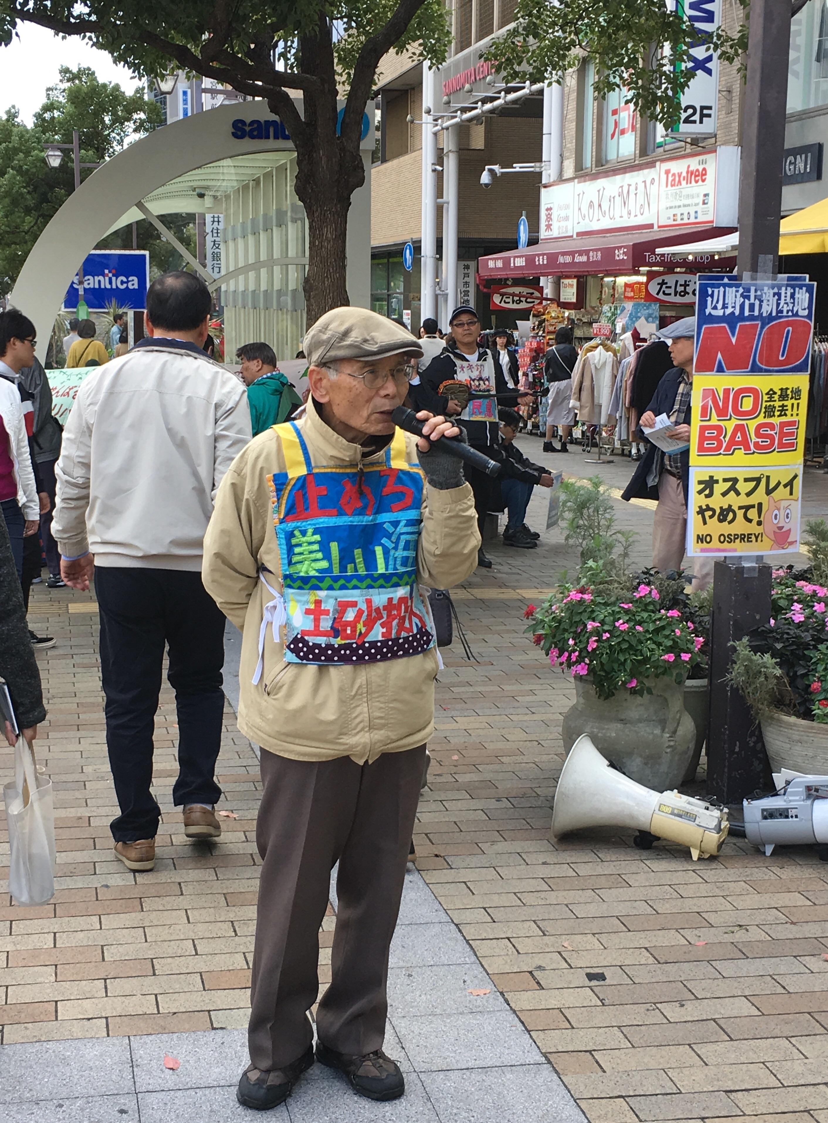 f:id:yamasa-kick:20181120181944j:image