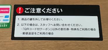 f:id:yamasaaki:20160131174730p:plain