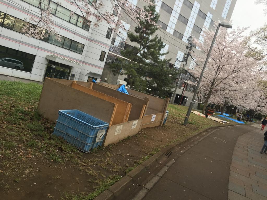 f:id:yamasaaki:20160405235059j:plain