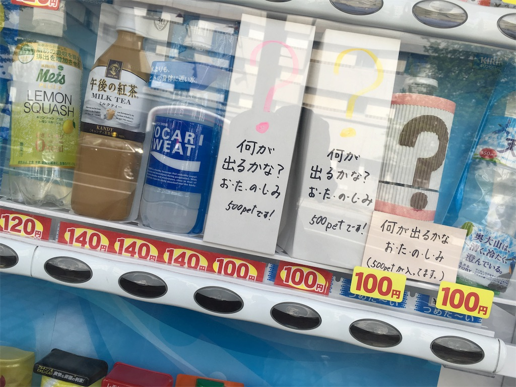 f:id:yamasaaki:20160514104220j:image