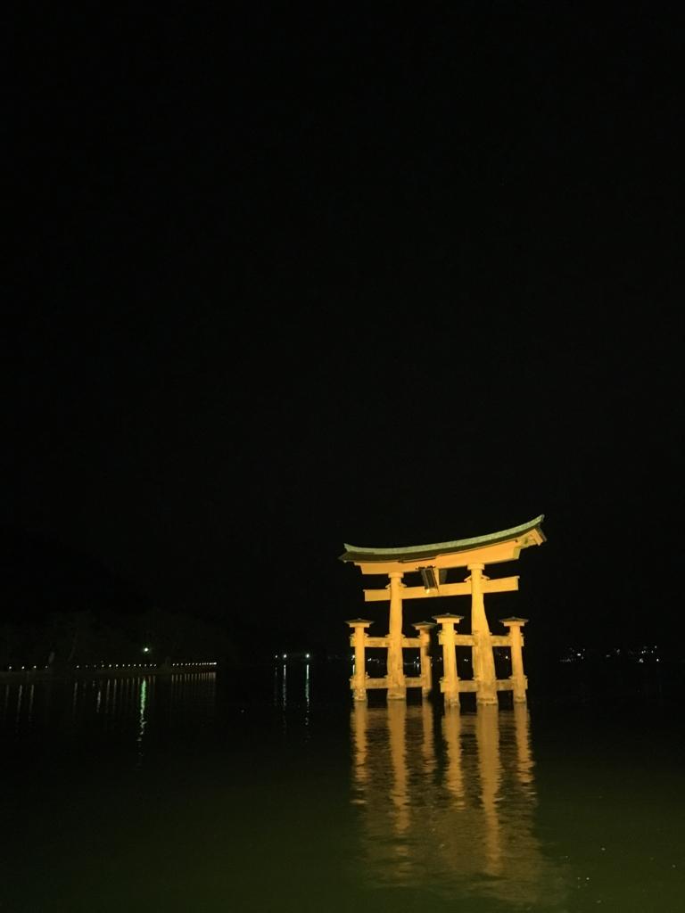 f:id:yamasaaki:20160725082320j:plain