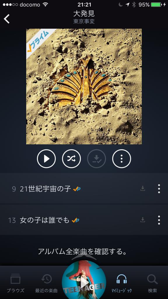 f:id:yamasaaki:20170326212236p:plain