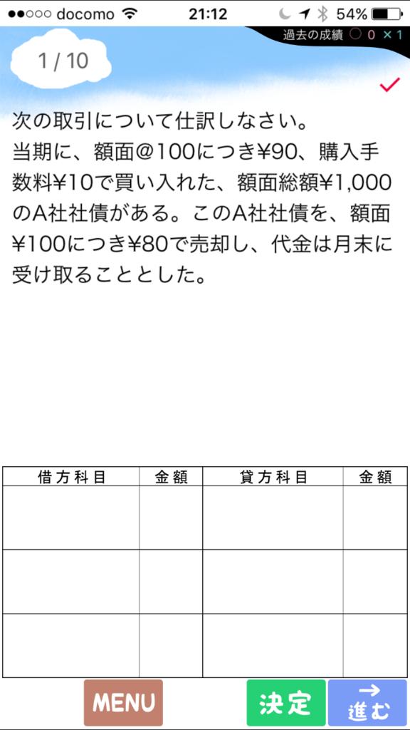 f:id:yamasaaki:20170402211407p:plain