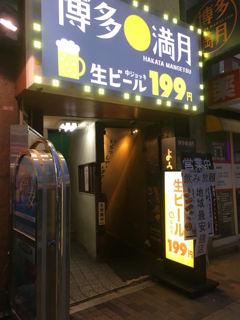 f:id:yamasaaki:20170423211710j:plain