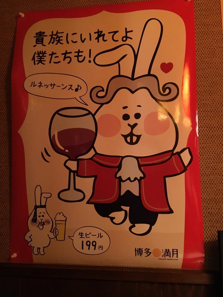f:id:yamasaaki:20170423212154j:plain