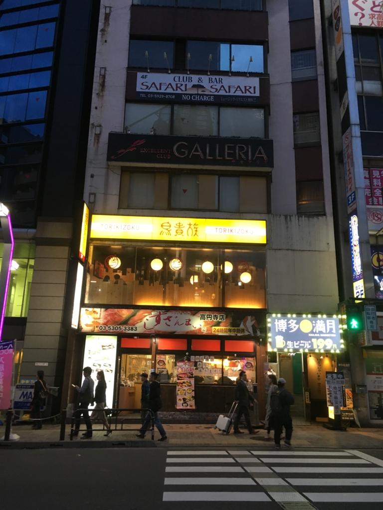 f:id:yamasaaki:20170423215650j:plain