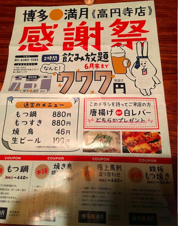 f:id:yamasaaki:20170423221514p:plain