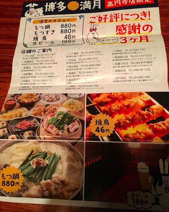 f:id:yamasaaki:20170423221606p:plain