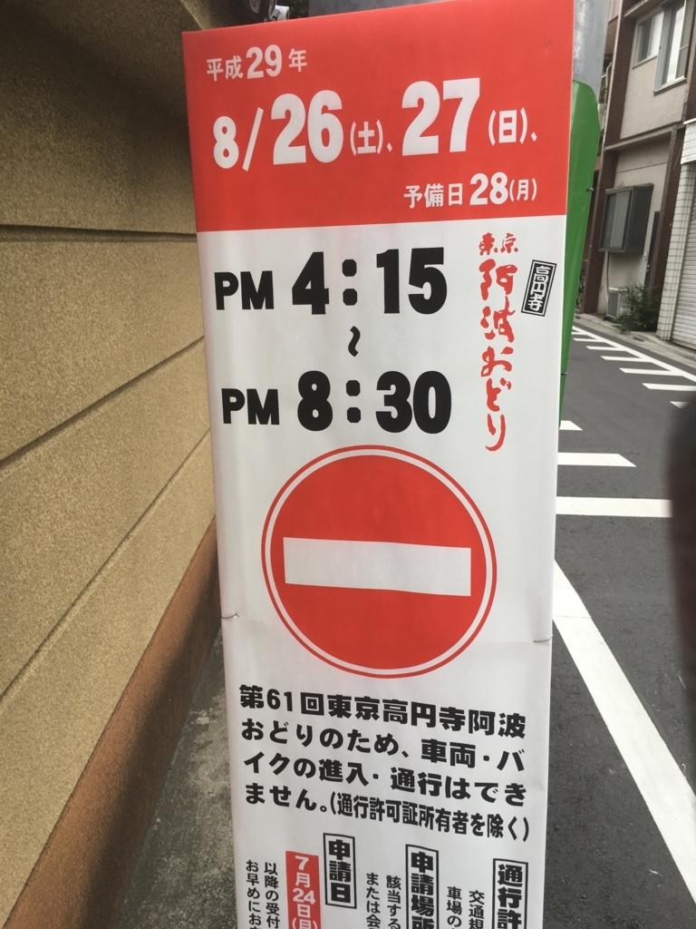 f:id:yamasaaki:20170813210009j:plain