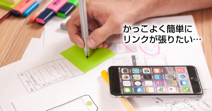 f:id:yamasabo:20160710093550j:plain