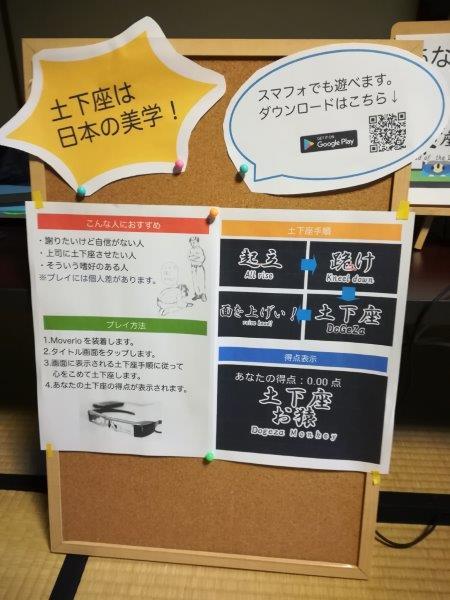 f:id:yamasaki1972:20180122001130j:plain:w300