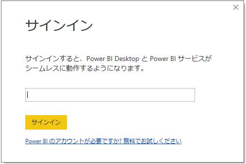 f:id:yamasaki1972:20180206160435p:plain:w300