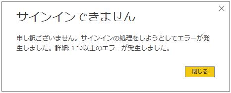 f:id:yamasaki1972:20180206161305p:plain:w300