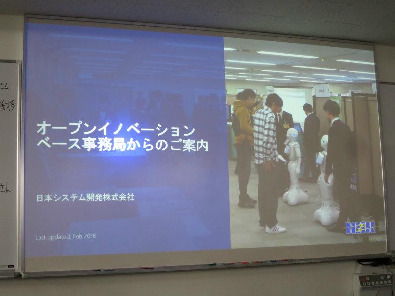 f:id:yamasaki1972:20180212200514j:plain:w300