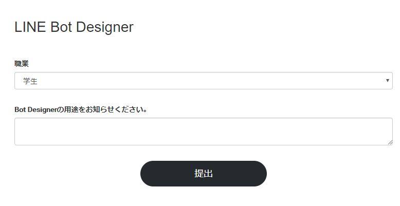 f:id:yamasaki1972:20180228161527j:plain:w300
