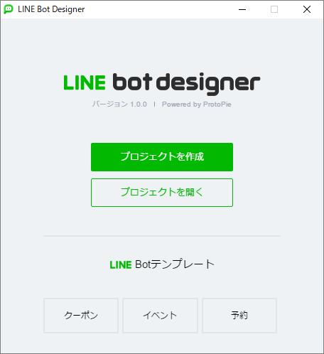 f:id:yamasaki1972:20180228165320p:plain:w300