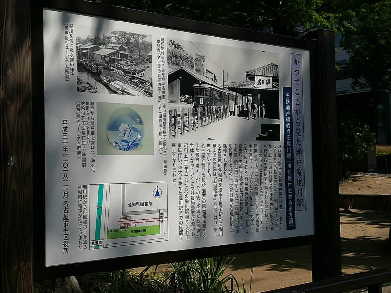 f:id:yamasaki1972:20180423062647j:plain:w300