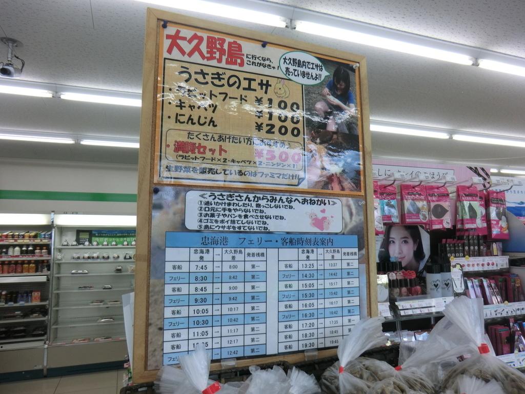 f:id:yamasaki1ma:20190131204635j:plain