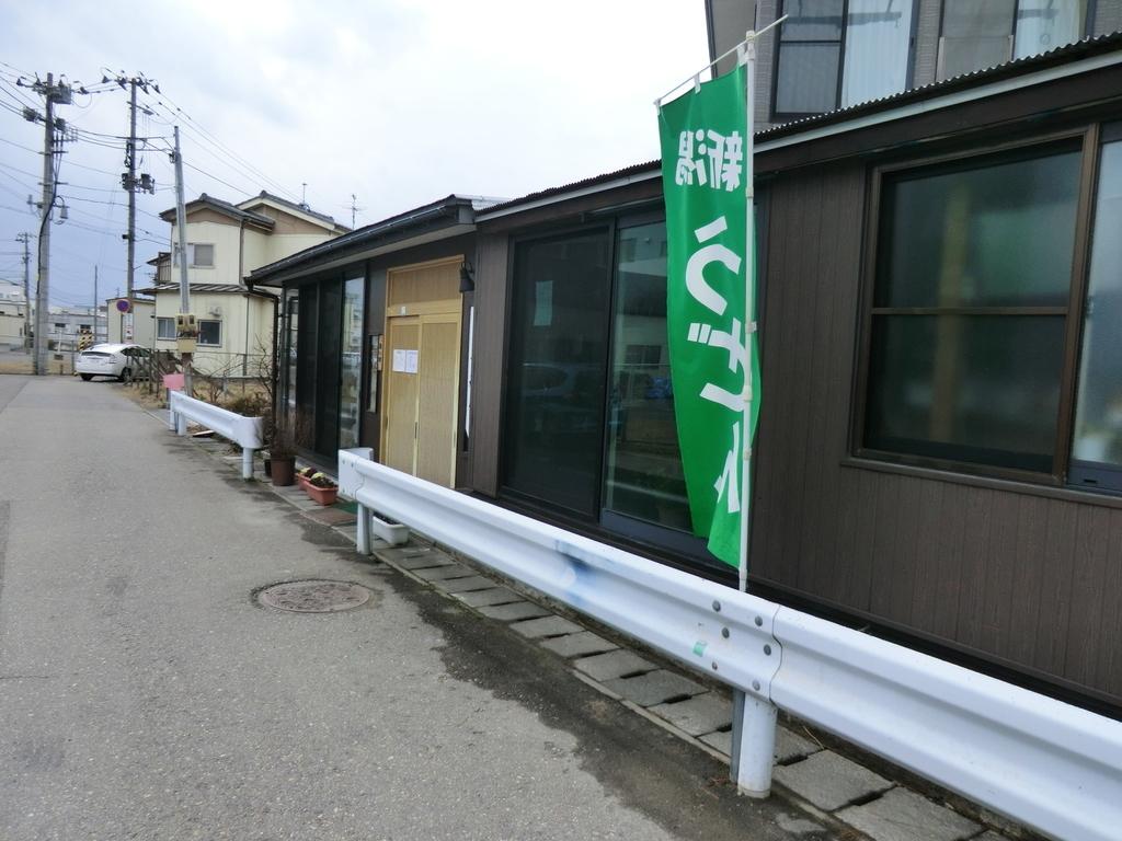f:id:yamasaki1ma:20190216201913j:plain