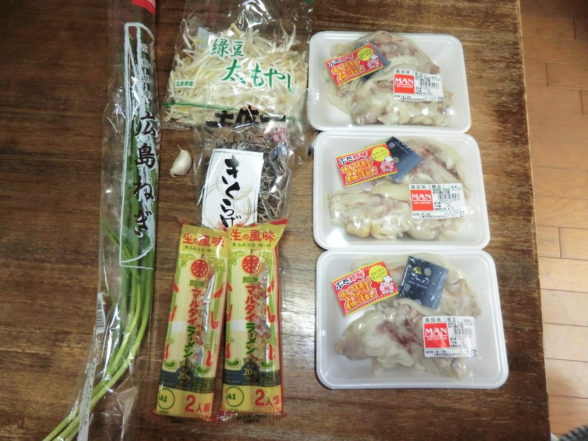f:id:yamasaki1ma:20190410122240j:plain