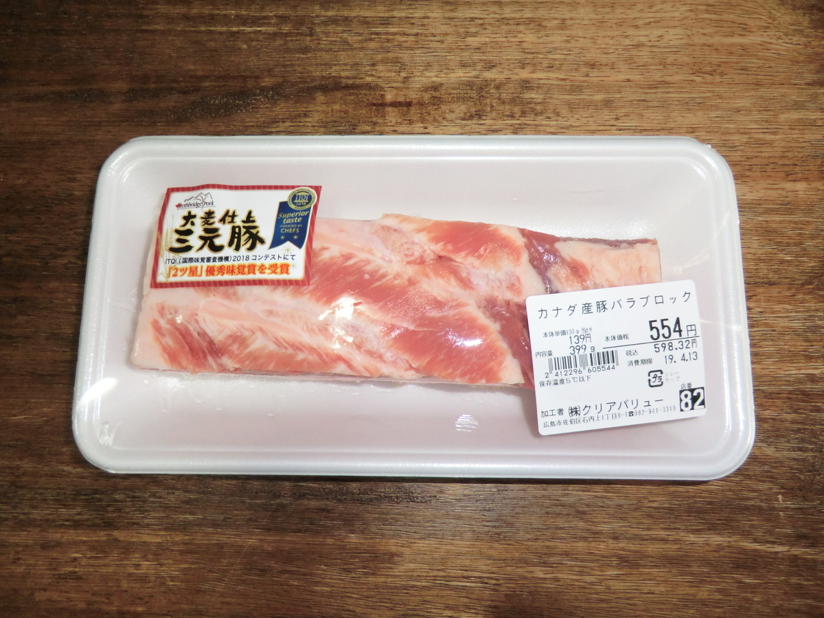 f:id:yamasaki1ma:20190410123056j:plain