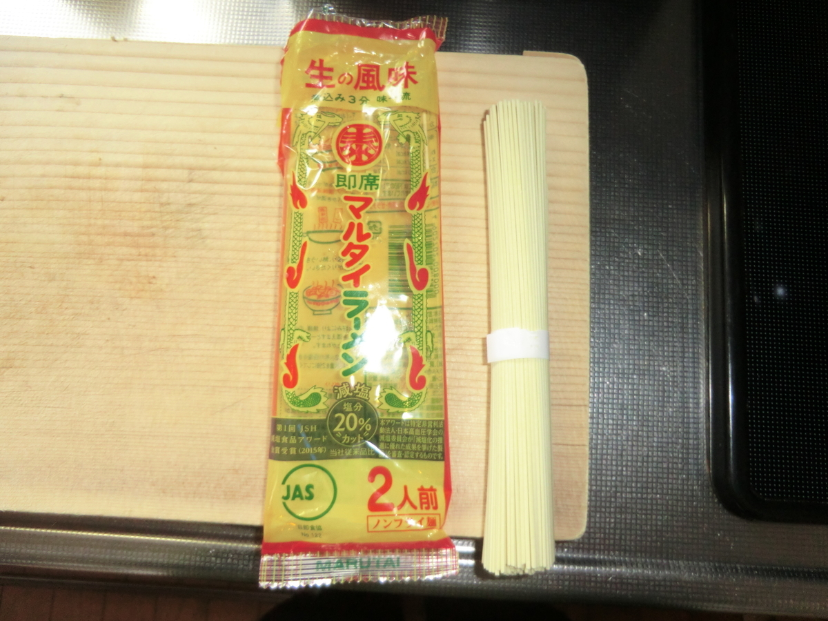 f:id:yamasaki1ma:20190411125157j:plain