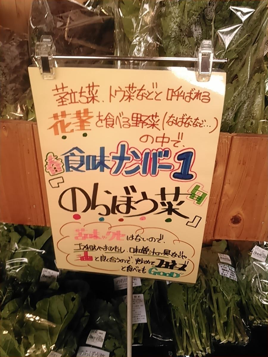 f:id:yamasaki1ma:20190416100847j:plain
