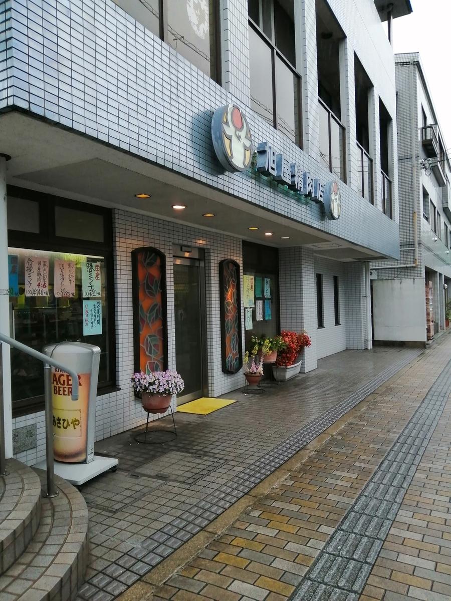 f:id:yamasaki1ma:20200416220846j:plain