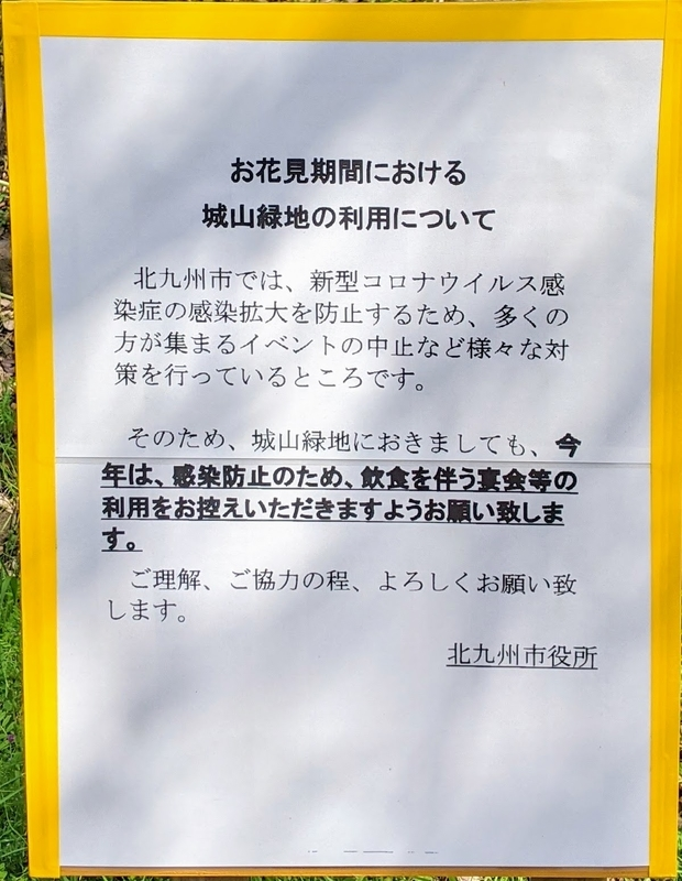 f:id:yamasakisabaro:20210323160206j:plain