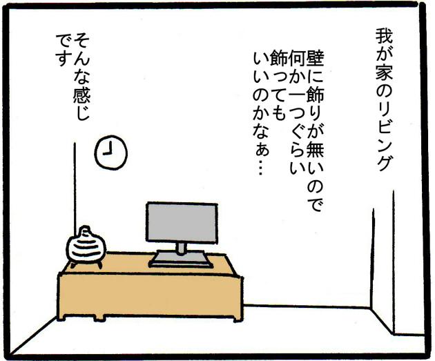 f:id:yamasan0521:20150602224815j:plain