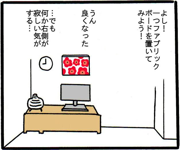 f:id:yamasan0521:20150602225328j:plain