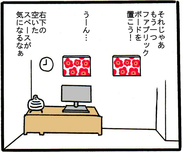f:id:yamasan0521:20150602225340j:plain