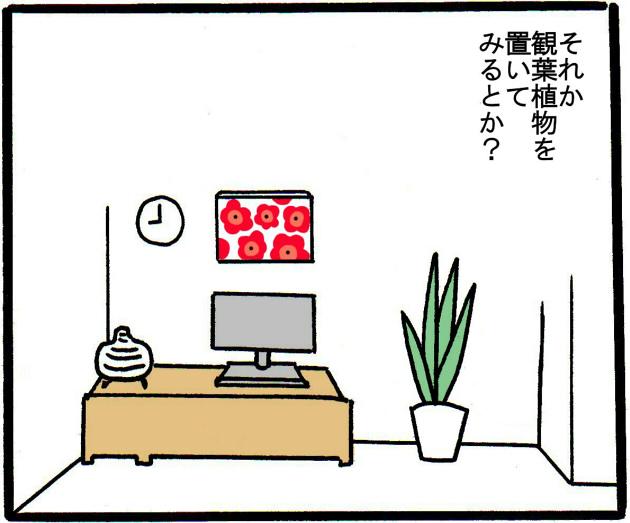 f:id:yamasan0521:20150602225401j:plain