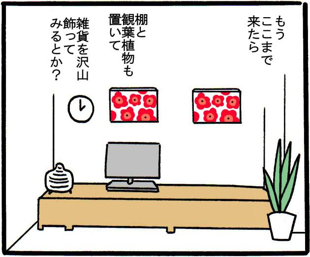 f:id:yamasan0521:20150602225415j:plain