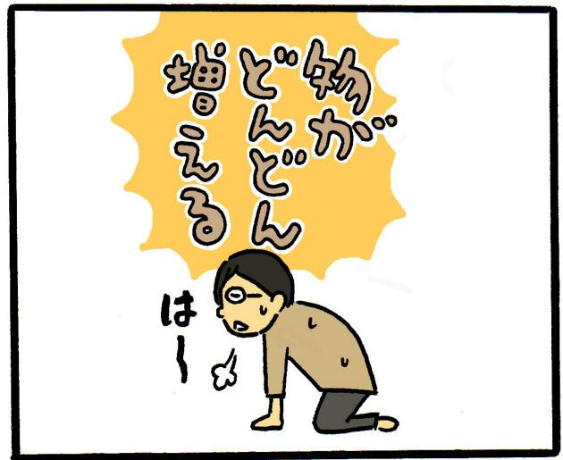 f:id:yamasan0521:20150603132952j:plain