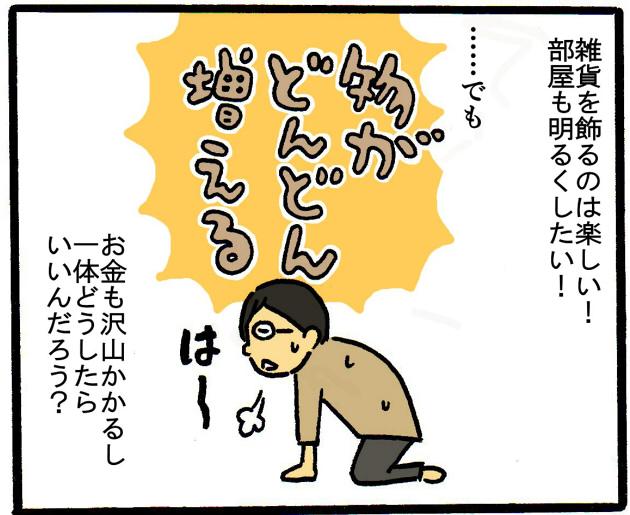 f:id:yamasan0521:20150603133039j:plain