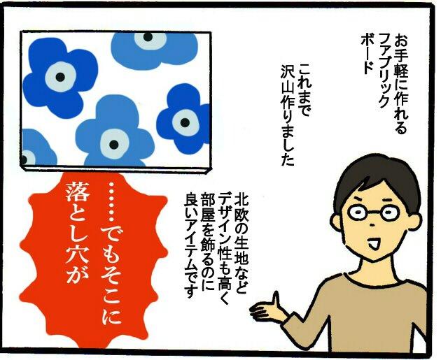 f:id:yamasan0521:20150603134436j:plain