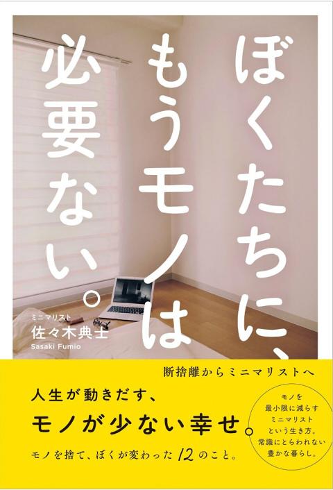 f:id:yamasan0521:20150609215508j:plain