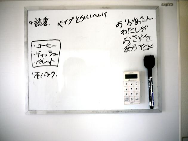 f:id:yamasan0521:20150625102027j:plain