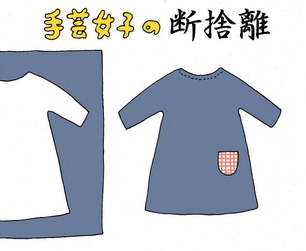 f:id:yamasan0521:20150717135218j:plain