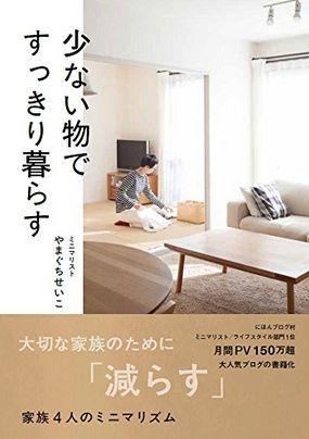 f:id:yamasan0521:20160127060357j:plain